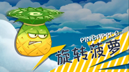 Pineapple in Trailer