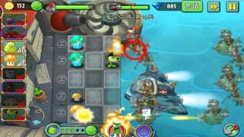 Plants vs Zombies 2 Chinese CASTLE IN THE SKY Day 19