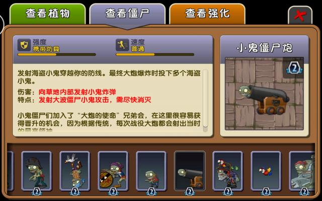 File:ImpCannonAlmanacChina1.png