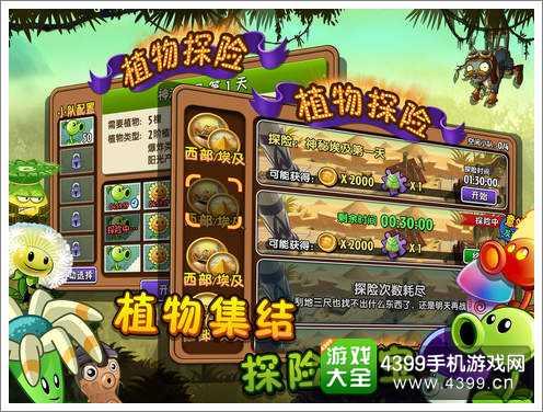 File:Lost City Promotion (3).jpg