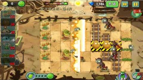 Plants vs Zombies 2 Chinese Version - Part 32 Wild West Save our Seeds