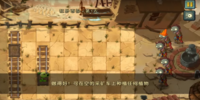 Wild West - Day 1 (Chinese version: pre-1.8)