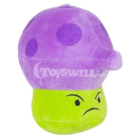 File:Fumeshroom-zombie-figure-plants-vs-zombies-plush-toy-17cm TW00416 1.jpg