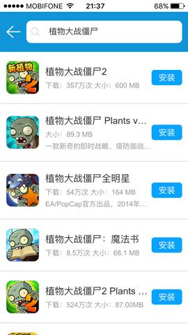 File:Tongbu3.png