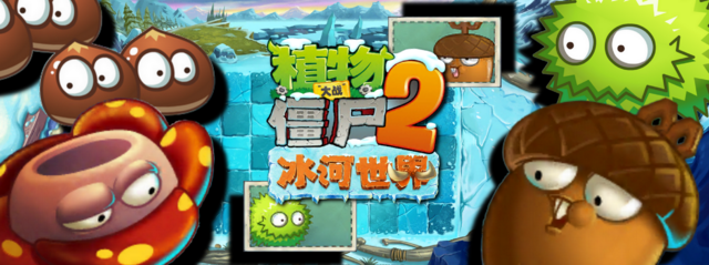 File:Chinese Frostbite Caves Custom PageHeader.png