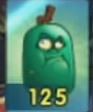 File:PVZOL WINTER MELON SEED.png