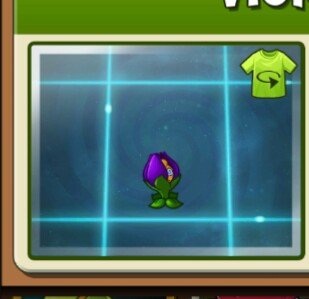 File:Shrinking Violet on plants screen.jpg