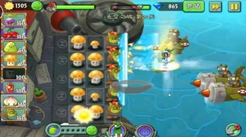 Plants vs Zombies 2 Chinese CASTLE IN THE SKY Day 21