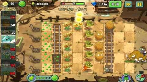 Plants vs Zombies 2 Chinese Version - Part 43 Wild West 3 Stars Day 7