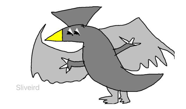 File:Sliverbird.png