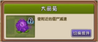 File:Stallia's Chinese Name.PNG
