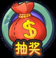 LuckyDrawIcon