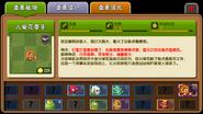 Fire boxer China Almanac