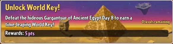 File:Unlock World Key! (Ancient Egypt).png