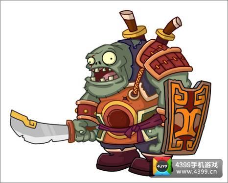 File:Wang stiff knife zombie.jpg