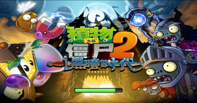 File:Main Menu chinese.png