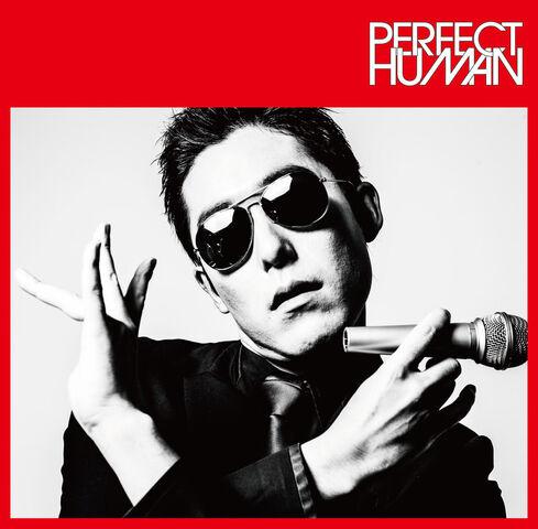 File:Perfect human.jpg