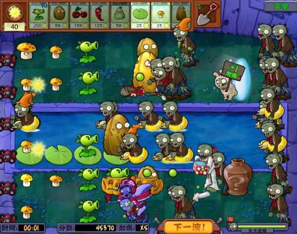 File:Plants vs Zombiesville Rampage mode.jpg