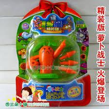 File:ChinesePvZWeirdToys2.jpg