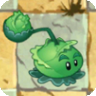 File:2 Cabbage-pult.png