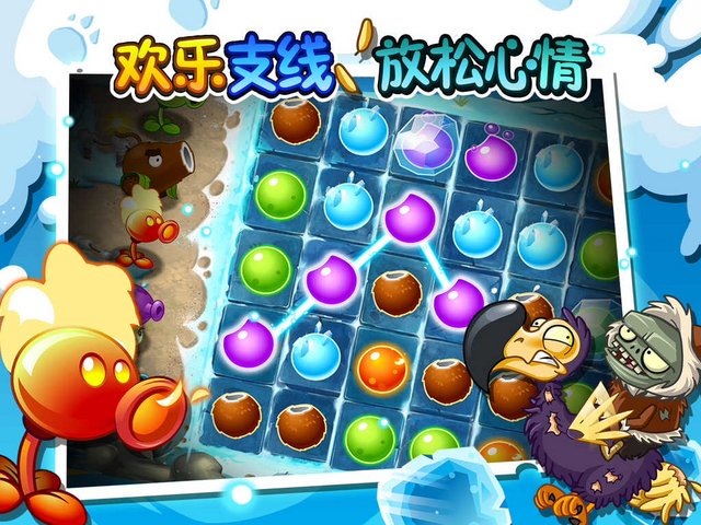 File:Chinese Frostbite Caves Promotion Pictures (6).PNG