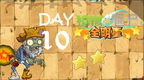 Thumbnail for version as of 19:55, July 11, 2014