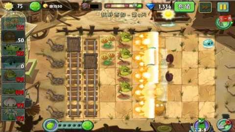 Plants vs Zombies 2 Chinese Version - Part 45 Wild West 3 Stars Day 9