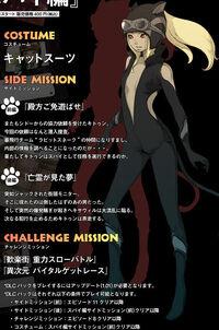 Kat Spy Costume2