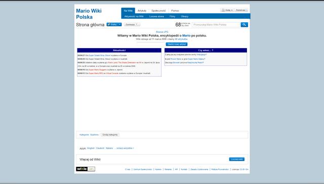Plik:Mario Wiki 1 (ComDev blog).png