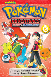 Viz Media Adventures volume 15