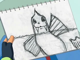 File:Ash Dewgong Drawing.png