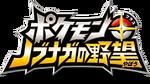 Pokémon + Nobunaga's Ambition Logo