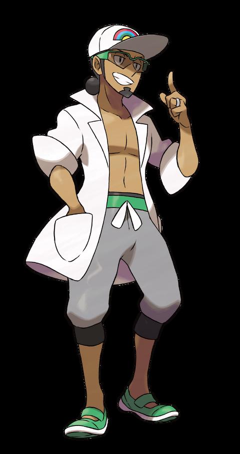 File:Professor Kukui.png