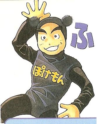 File:Imakuni.png