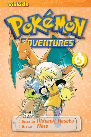 File:Viz Media Adventures volume 5.png
