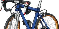 Mach Bike