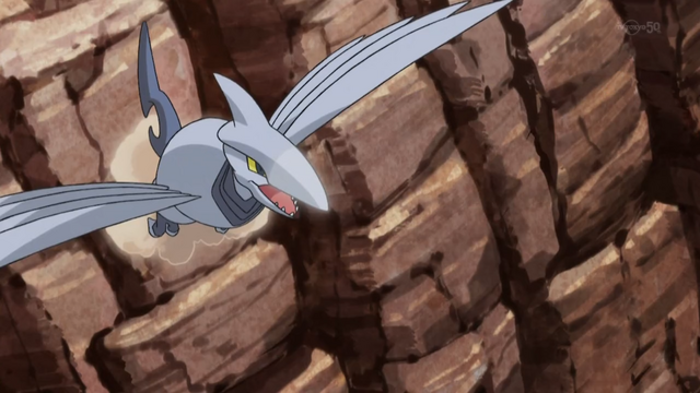 File:Sky Trainer Skarmory.png