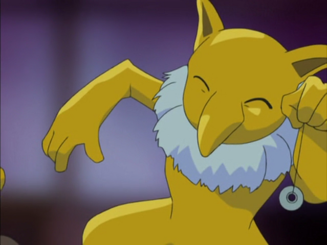 File:Hypno AG147.png