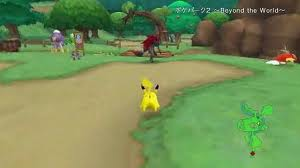 File:PokéPark 2- Beyond the World 29.jpg