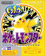 Pokemon Yellow JP