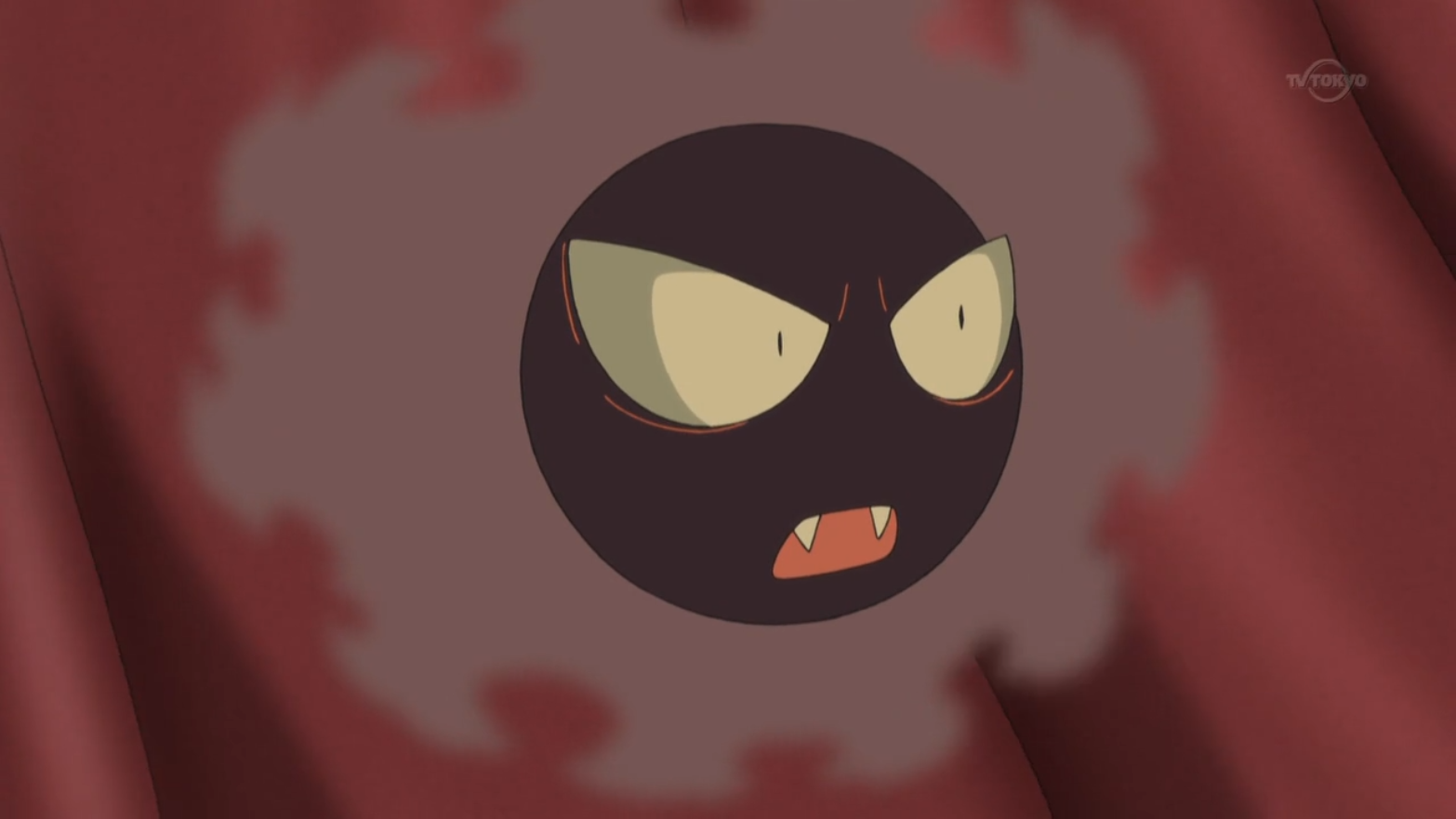 Cole Gastly