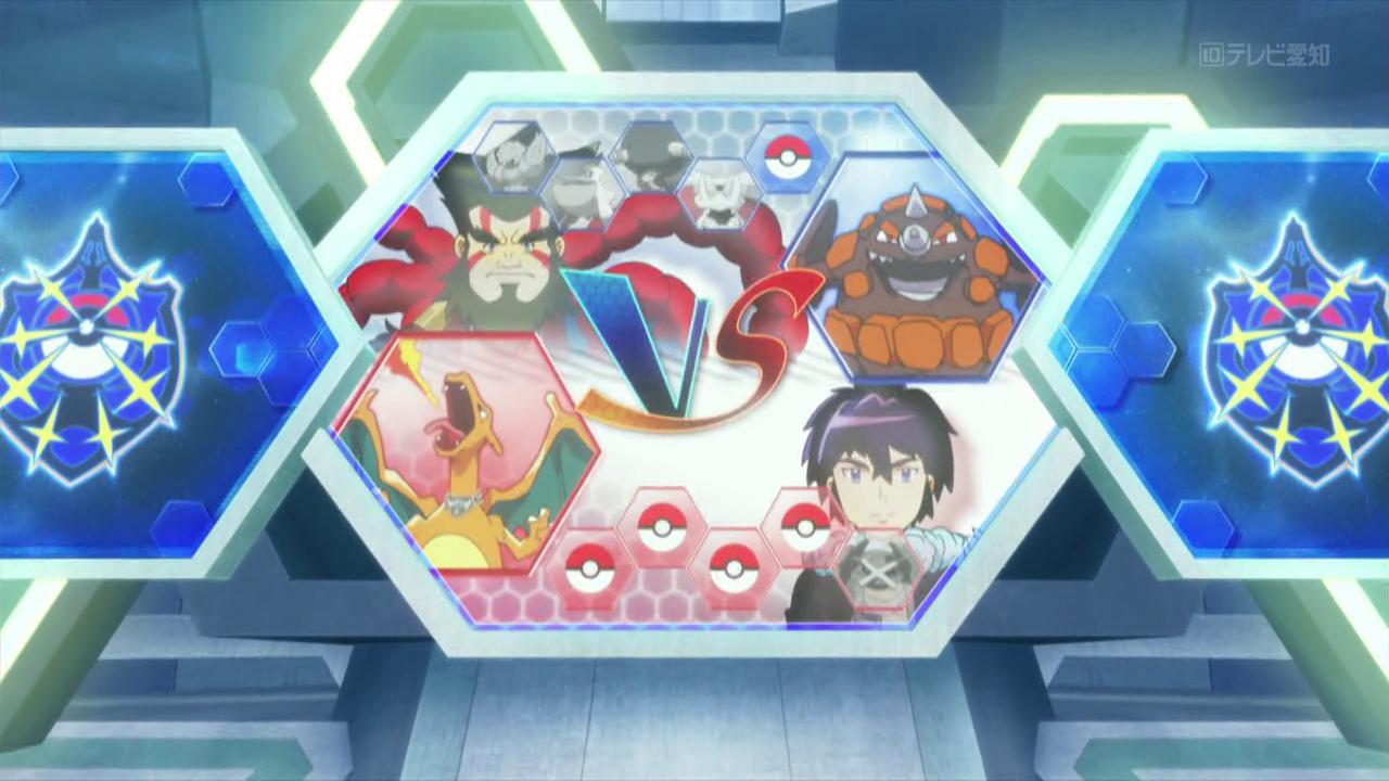 Remo's and Alain's Pokémon