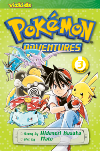 Viz Media Adventures volume 3