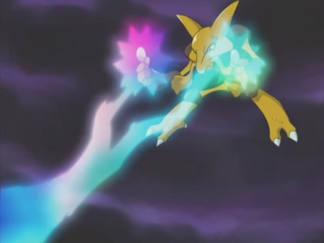 File:Eusine Alakazam Psybeam.png