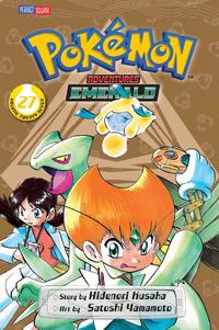 Viz Media Adventures volume 27