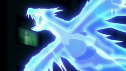 Lugia Dragon Rush