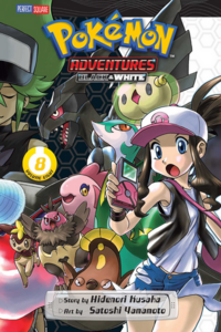 Viz Media Adventures volume 50