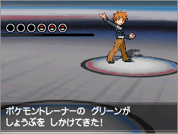 File:BW2 World Tournament 2.png