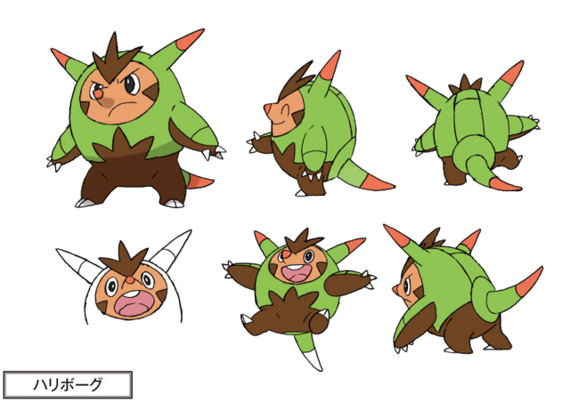 File:Quilladin concept art.png