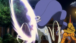 Suicune Air Slash